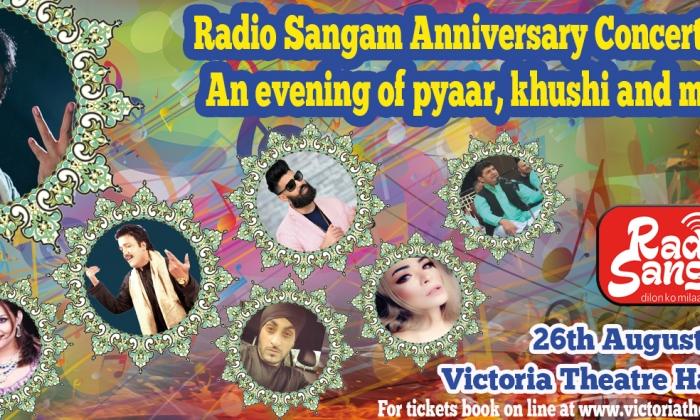 Radio Sangam Anniversary Concert 2018